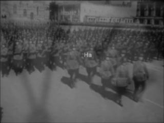 ������� ������. �� ���. ����� 086. 1941 ���. ������. ����������. ���� - ������ 1941